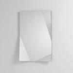 Vetrotec azienda produzione specchi e complementi d'arredo in vetro per la casa e l'ufficio